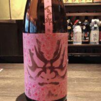百十郎 桜バージョン 純米吟醸