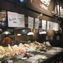 三重県の貝、あっぱ貝