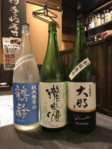 日本酒仕入れました