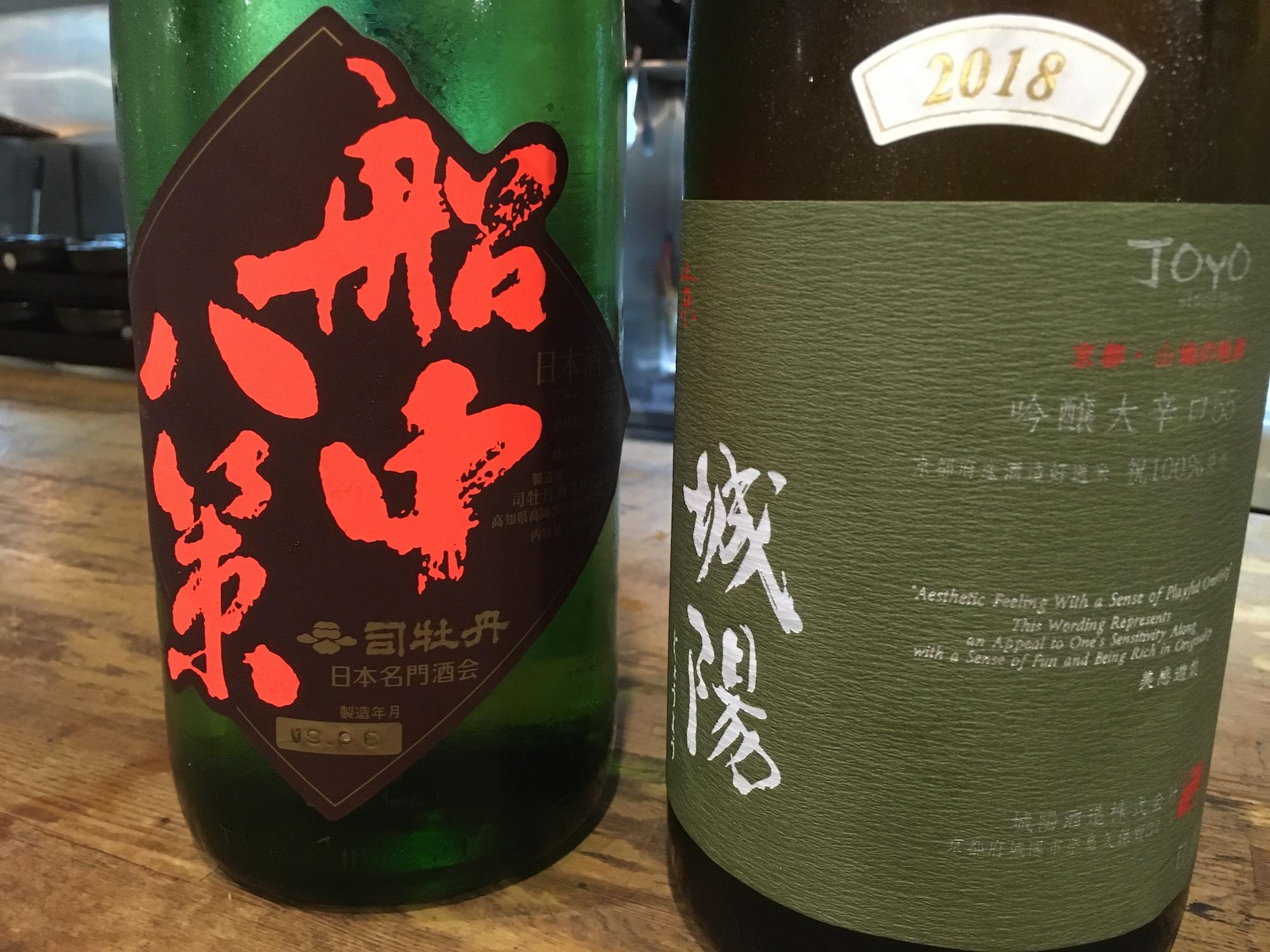 日本酒好きの方に
