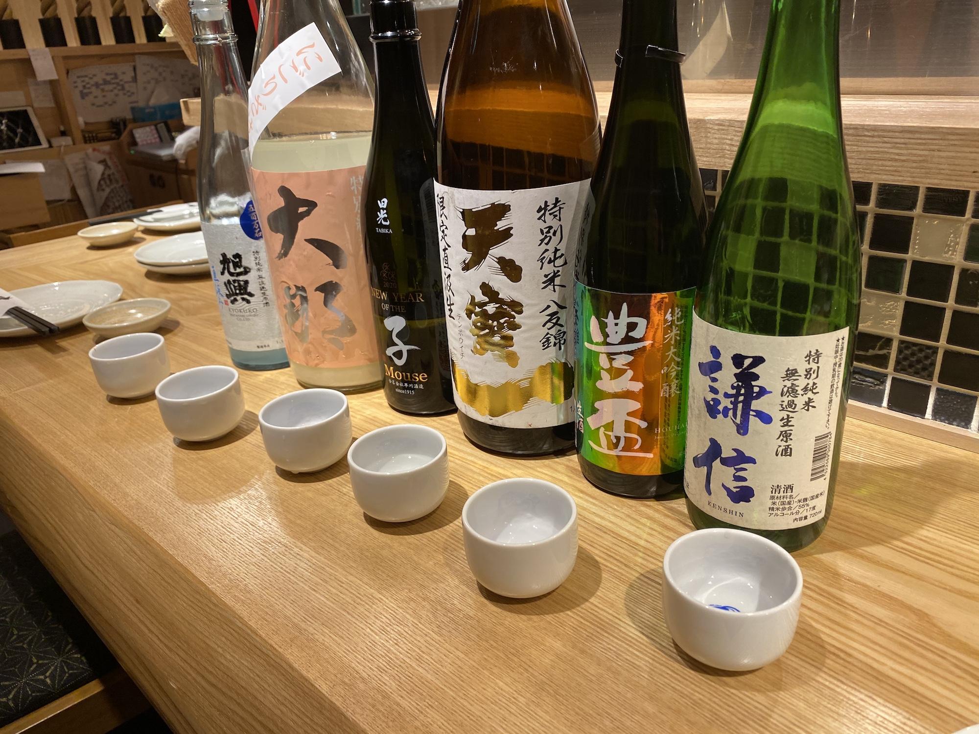 自信のある日本酒