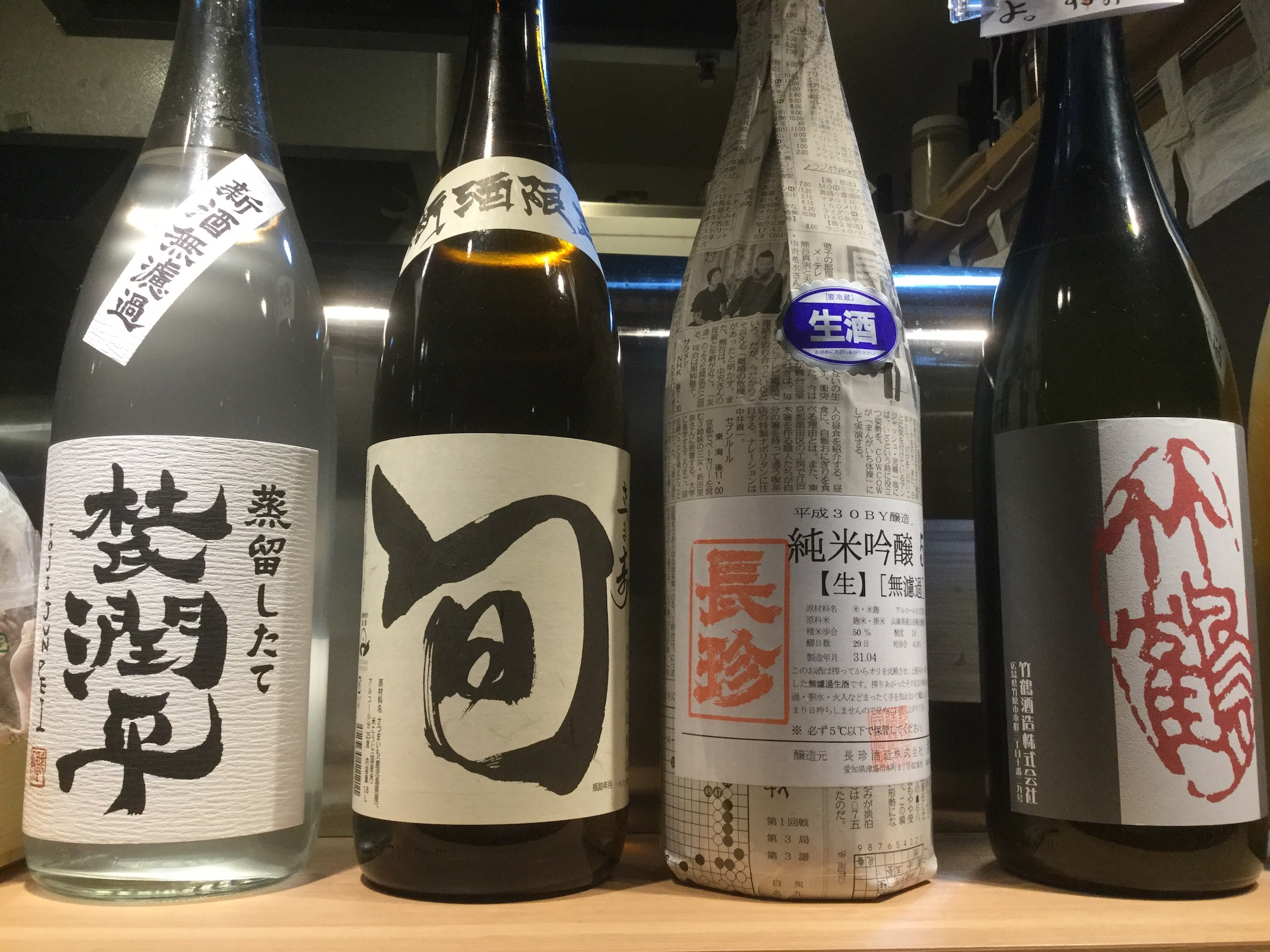 大吟醸の日本酒