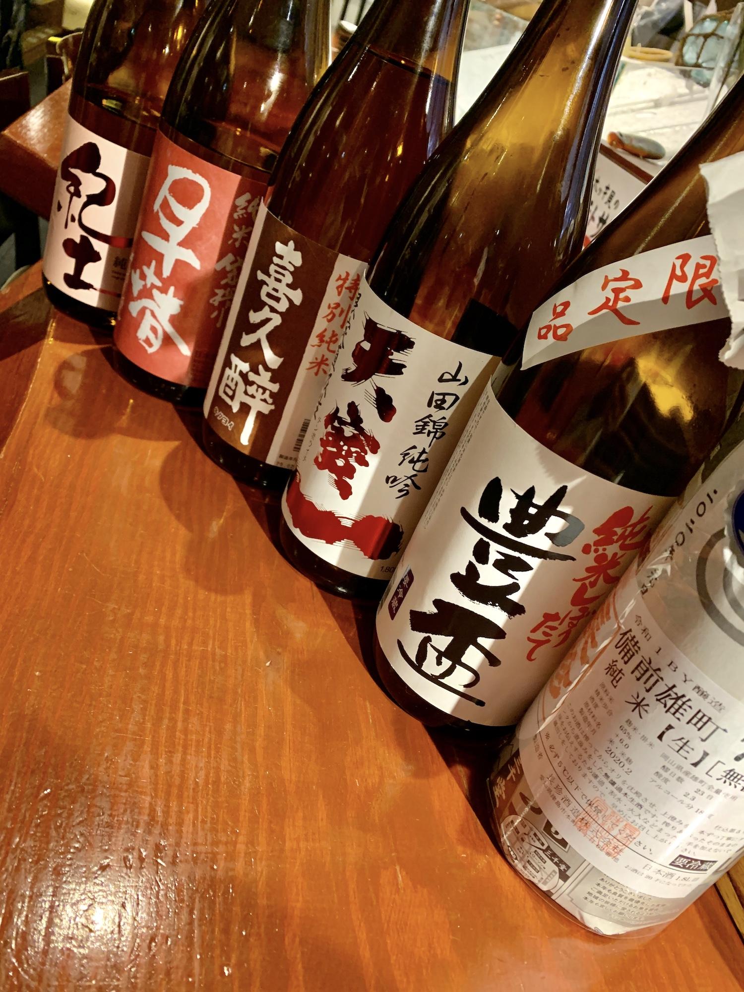 日本酒、如何ですか?