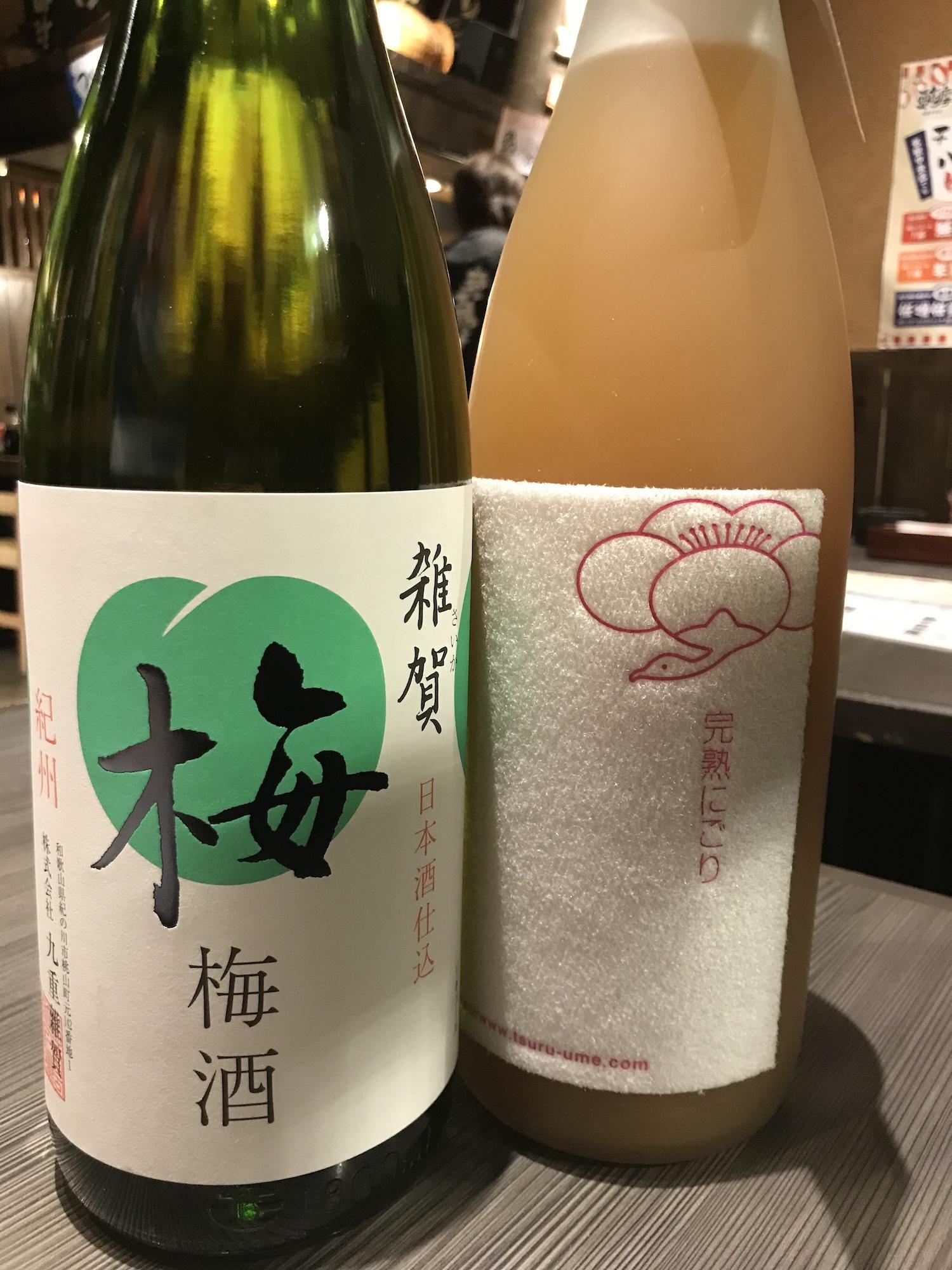 今日は、 【梅酒】を紹介します!