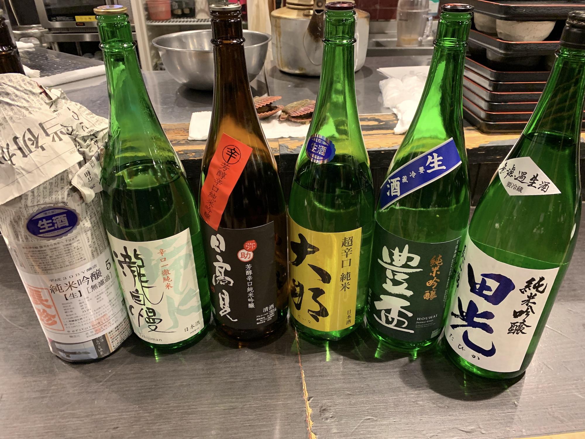 日本酒色々取り揃えてますよ!