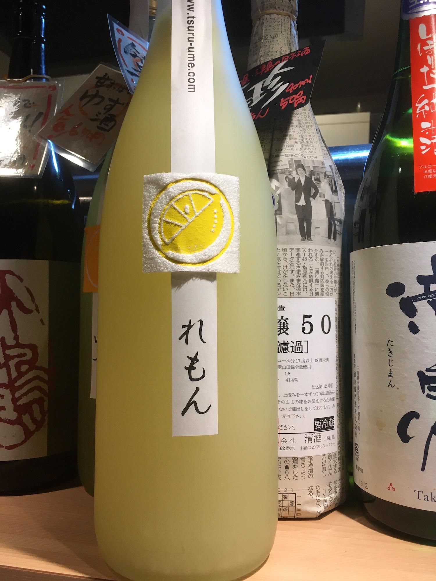 レモン酒!