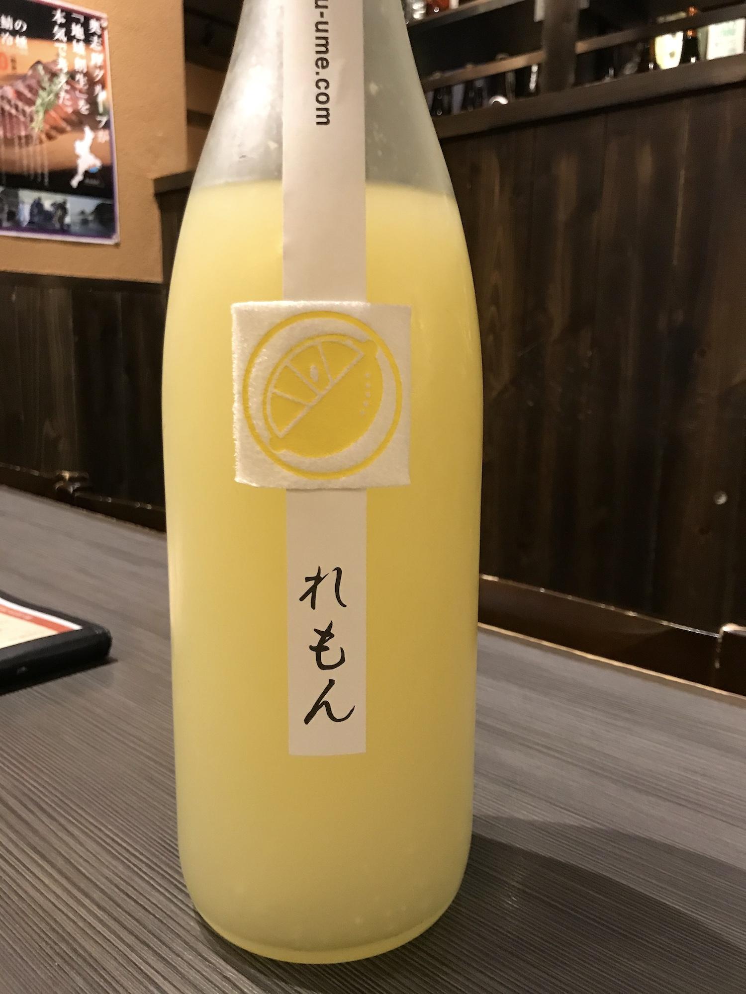 限定果実酒の 【れもん酒】