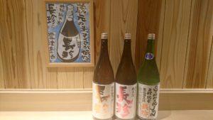 日本酒長珍