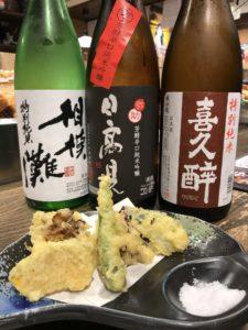 秋野菜の天ぷら